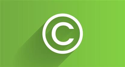 Obrazek GrandNode Copyright Removal Key